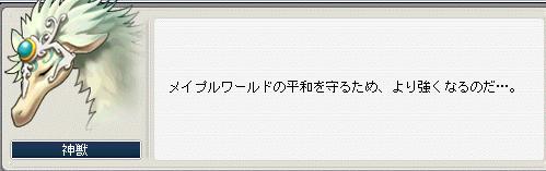 a0143655_152550.jpg