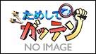 f0147756_1202891.jpg