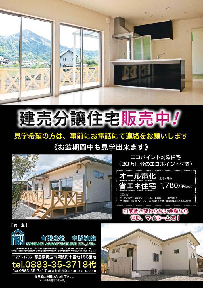 山川町新田谷~その32~_a0163962_937929.jpg