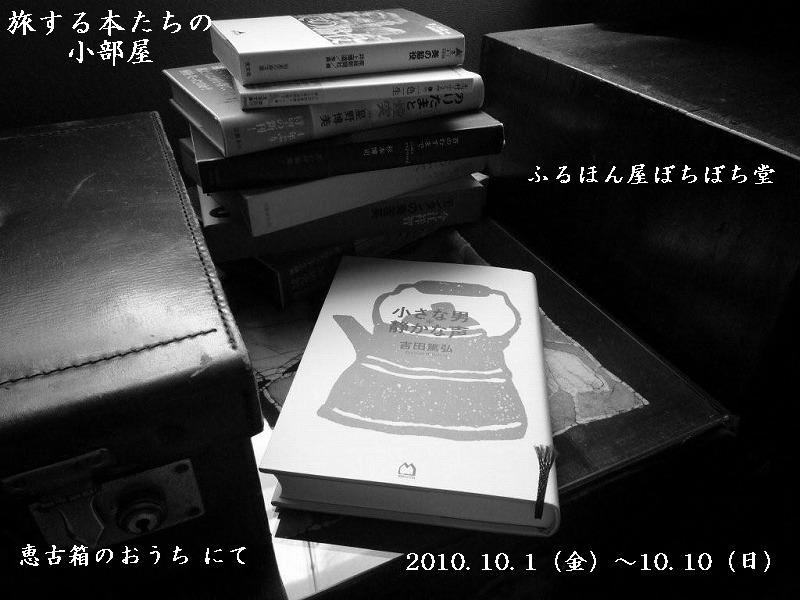 f0209362_88093.jpg