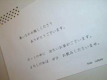 f0203164_107473.jpg