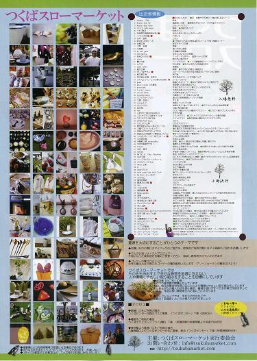 b0073970_0291241.jpg