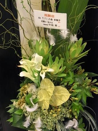 銀座三越 グランドオープン!!_a0138976_2112396.jpg