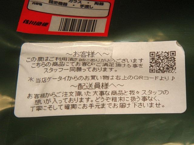 b0048879_22483721.jpg