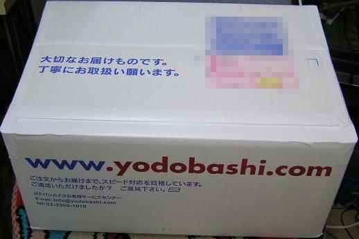 通販生活_e0137686_18211136.jpg
