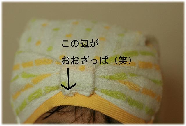 f0226086_1757759.jpg