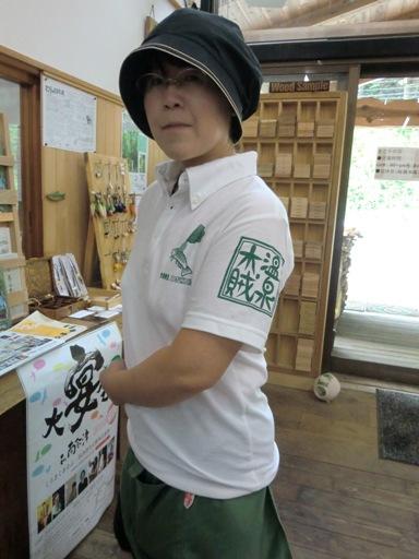 木賊温泉千年の会の人_f0227395_16593926.jpg