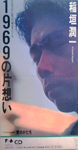b0033699_1683280.jpg
