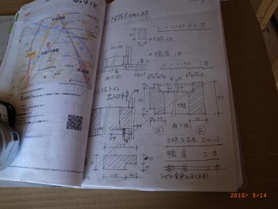 f0191999_15571334.jpg