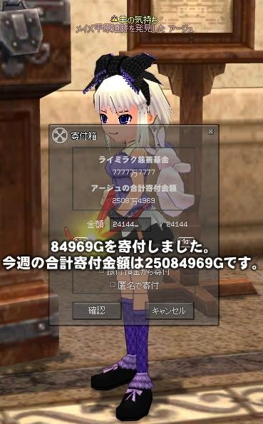 d0009200_1051399.jpg