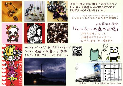 c0186001_0363578.jpg