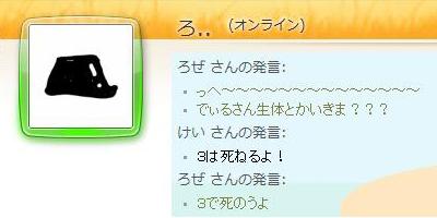 b0112516_22314976.jpg