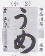 b0173416_19253685.jpg