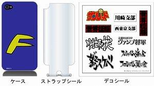 やっと完成。「天体戦士サンレッド」オリジナルiPhone4ケース発売決定。_e0025035_0154830.jpg