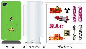 やっと完成。「天体戦士サンレッド」オリジナルiPhone4ケース発売決定。_e0025035_0161912.jpg