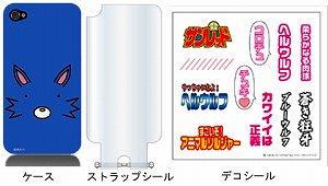やっと完成。「天体戦士サンレッド」オリジナルiPhone4ケース発売決定。_e0025035_0165057.jpg