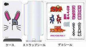 やっと完成。「天体戦士サンレッド」オリジナルiPhone4ケース発売決定。_e0025035_016527.jpg