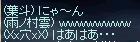 b0182640_8261128.jpg