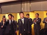 大阪維新の会「懇親会」_a0137049_10122476.jpg