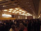 大阪維新の会「懇親会」_a0137049_1042187.jpg