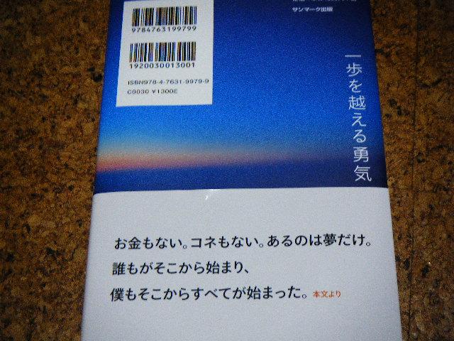c0180963_265687.jpg