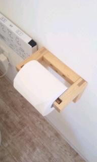 【トイレ】_f0173771_22445899.jpg