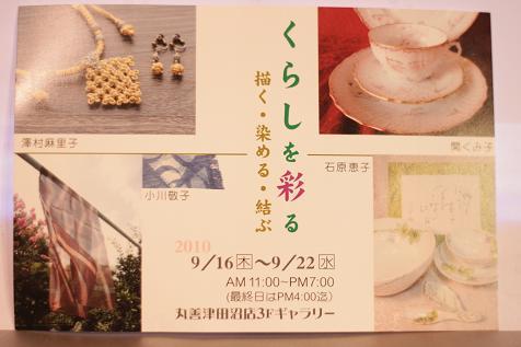 個展祝いのアレンジメント_f0213974_19214971.jpg