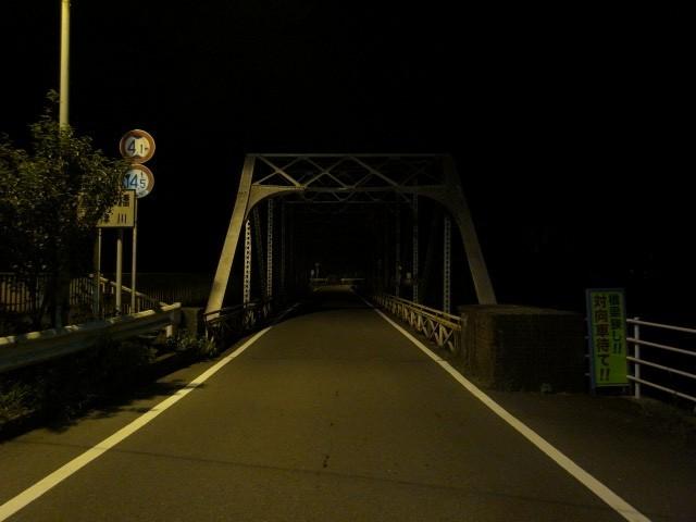 BRIDGE_b0132101_146074.jpg