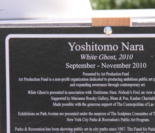 ただ今NY滞在中の可愛いおっきなオバケちゃん [Yoshitomo Nara : Nobody's Fool]_b0007805_1004360.jpg