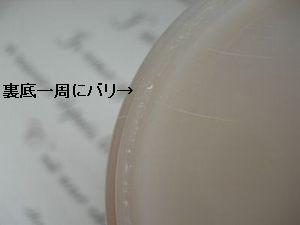 f0218107_1559571.jpg