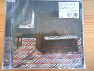 トウヤマタケオ / 三月のワルツ (windbell) CD_b0125413_1611276.jpg