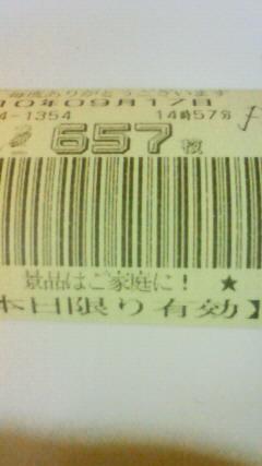 f0065228_1798100.jpg