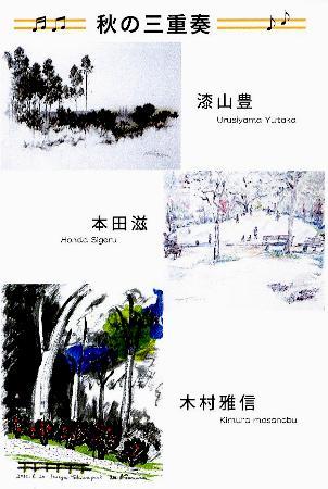 f0142432_201204.jpg