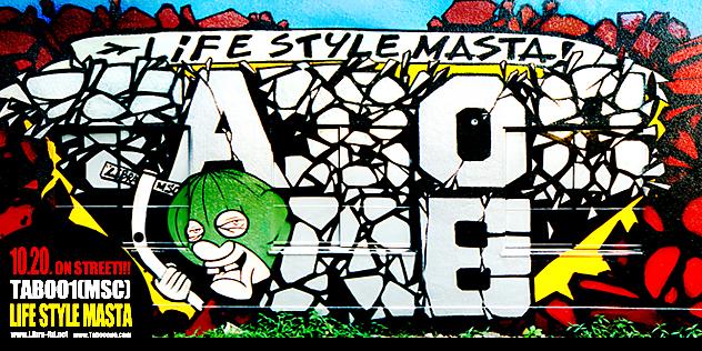 TAB001  (MSC) 「LIFE STYLE MASTER」 10/20 on street!!_d0158942_553974.jpg