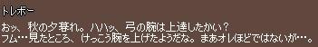 f0191443_2152113.jpg