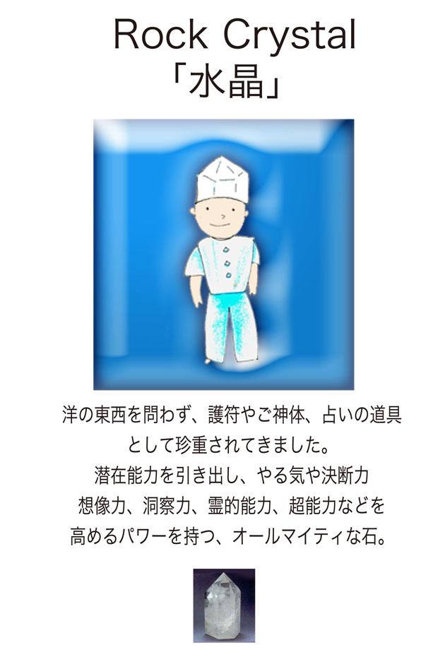 b0206850_044095.jpg