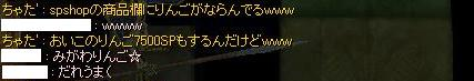 e0066552_2311376.jpg
