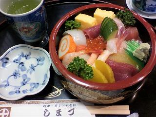 ☆しまづ寿司☆_c0208355_1350294.jpg