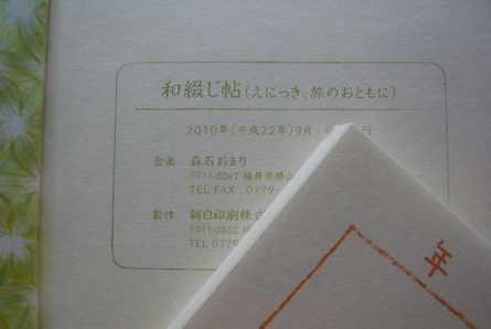 c0223458_21214581.jpg
