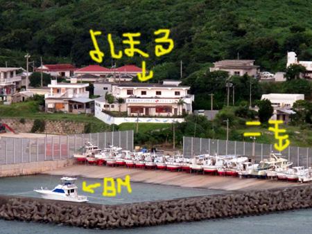 9月17日 台風11号に備えて _d0113459_19582381.jpg
