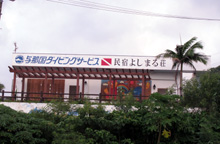 9月17日 台風11号に備えて _d0113459_20112974.jpg