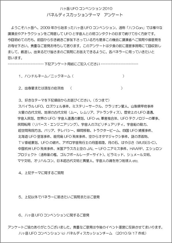 d0159977_15402527.jpg