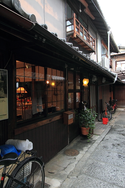 京の蜂蜜屋さん_e0051888_2211774.jpg