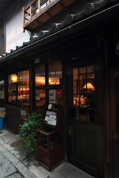 京の蜂蜜屋さん_e0051888_221293.jpg
