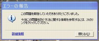 c0087396_1915322.jpg