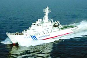 これで沖縄米軍移転問題は吹き飛んだか!?:中国漁船・尖閣領海内接触_e0171614_2029680.jpg