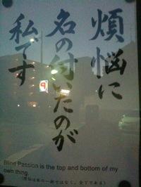 b0184015_50250.jpg