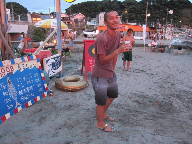 Chocolate Muffin Beach 4_a0083921_23294161.jpg