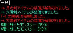 f0089123_13282715.jpg