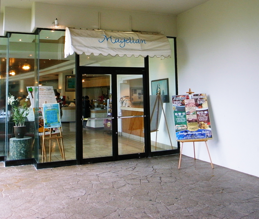 2010年夏のグアム旅行(最終回の後半)~ガン岬、ハマモトフルーツパーク~_c0223825_22565544.jpg